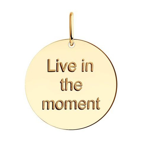 51-130-01305-1 - Подвеска из золота Live in the moment