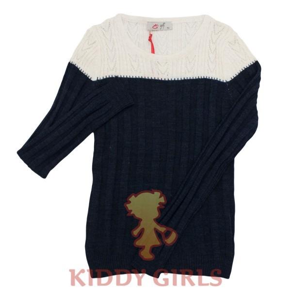 Wool Azure 4750