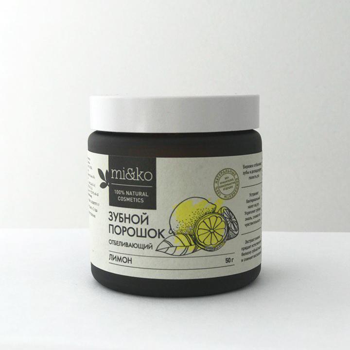 Зубной порошок Лимон отбеливающий