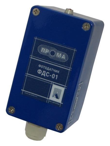 ФДС-01, ФДС-01Г, фотодатчик сигнализирующий