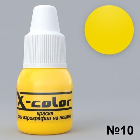 Краска для аэрографии №10 - Желтая 5мл