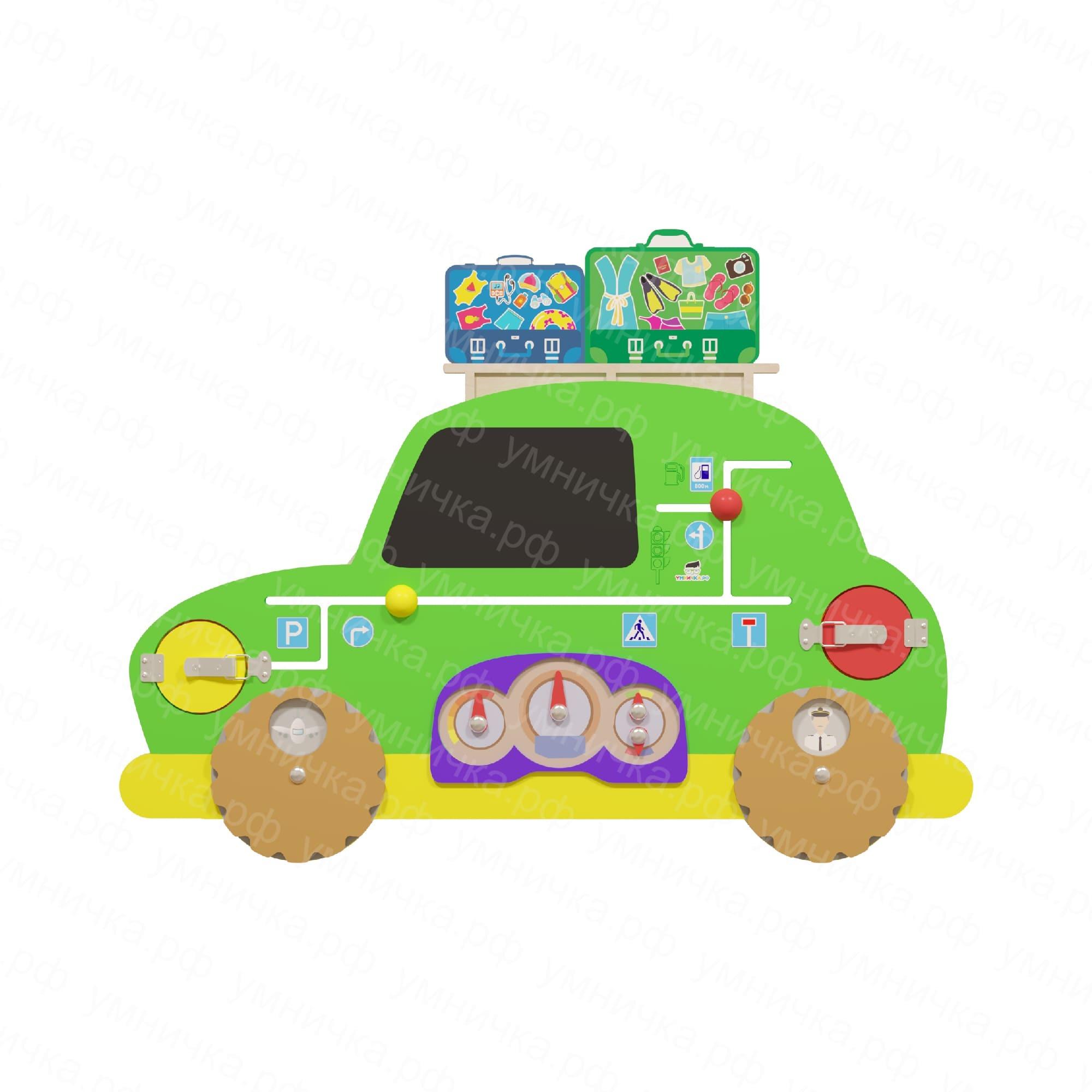 Бизиборды Бизиборд «Автомобиль» avtomobil.jpg
