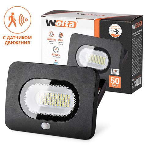 Прожектор светодиодный с датчиком движения WOLTA WFL-50W/05s 5500K 50W IP65