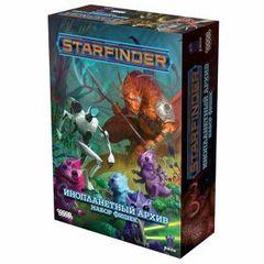 Starfinder: Инопланетный Архив. Набор фишек