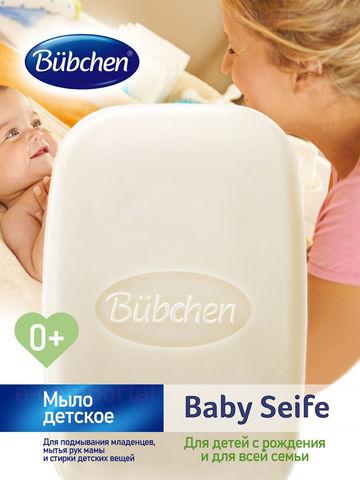 Мыло детское гипоаллергенное натуральное с экстрактом ромашки 0 мес