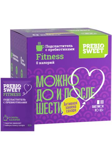 Сахарозаменитель Prebiosweet Fitness, коробка 80 саше, 40 г