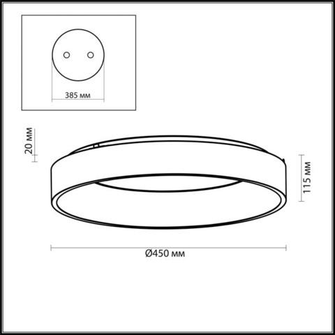Люстра потолочная 4066/40CL серии SOLE