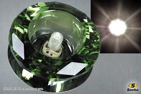 1005/A G9 GR светильник точ.