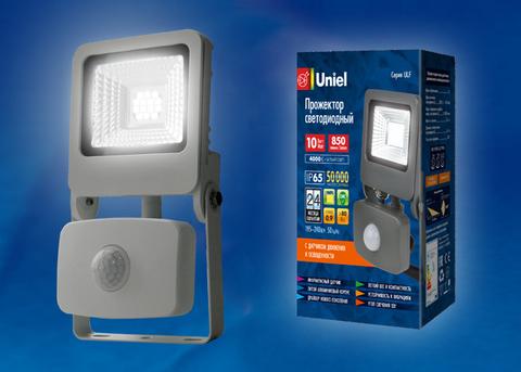 ULF-F37-10W/NW SENSOR IP54 195-240В SILVER Прожектор светодиодный с датчиком движения и освещенности. Белый свет (4000K). Корпус серебристый. TM Uniel.