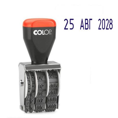 Датер ручной Colop 09000 (месяц обозначается буквами, 9 мм)