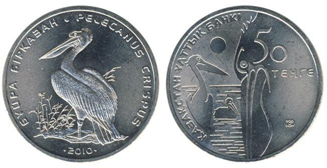 50 тенге Кудрявый пеликан 2010 год