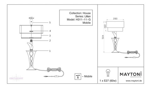 Настольная лампа H311-11-G серии Lillian