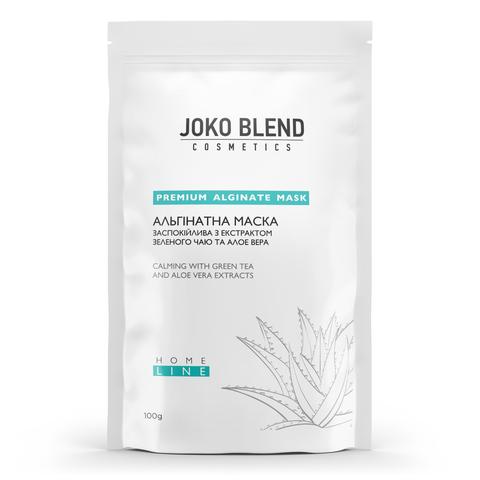 Альгінатна маска заспокійлива з екстрактом зеленого чаю і алое вера Joko Blend 100 г (1)