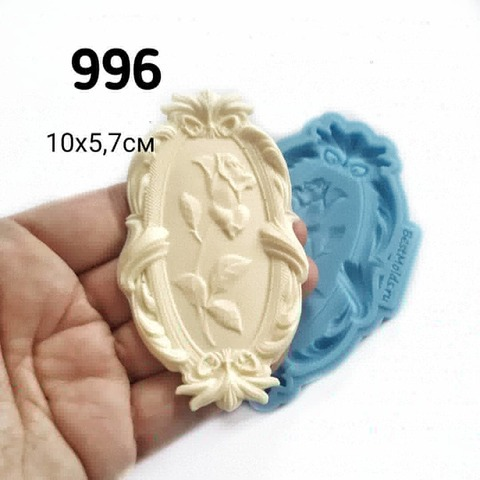 0996 Молд силиконовый. Накладка. Роза в рамке.