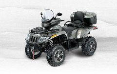 Квадроцикл Arctic Cat TRV 550 LIMITED фото