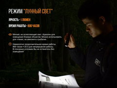 Купить карманный фонарь Fenix UC35 V2.0 XP-L HI V3 от производителя, недорого с доставкой.