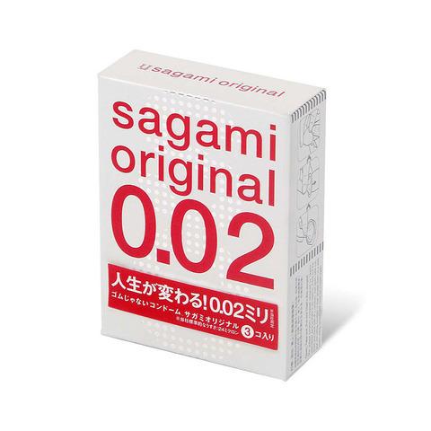 Sagami Original 0,02 №3 Презервативы полиуретановые