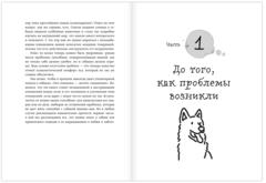 Гладь, люби, хвали 2    Бобкова А.М., Пронина Е.А.
