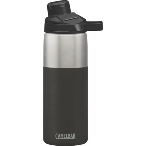 Термокружка CamelBak Chute (0,6 литра), серая
