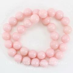 Бусина Жадеит (тониров), шарик, цвет - перламутровый розовый, 12 мм, нить