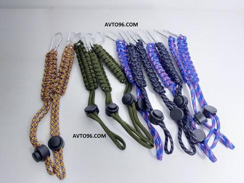 Шнурки для ключей