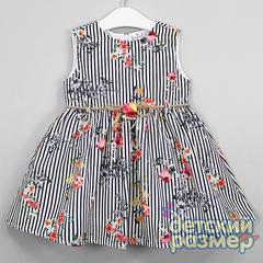 Платье 80-98