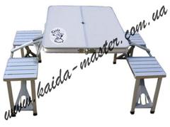 Стол складной со стульями в чемодане