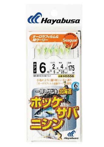 Снасть на корюшку Hayabusa HS556