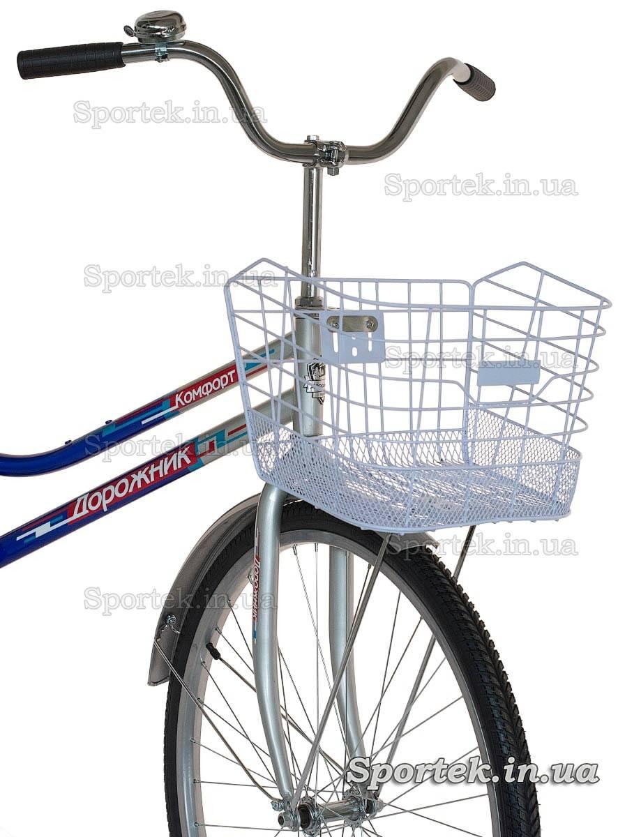 Руль, корзинка и вилка городского универсального велосипеда для мужчин и женщин Дорожник Комфорт 2015