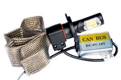 LED лампы головного света C-3 H4, (гибкий кулер) комп.