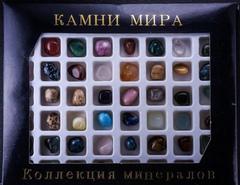 Коллекция Камни Мира