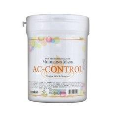 Маска альгинатная для проблемной кожи, акне (банка) Anskin Original 700мл AC Control Modeling Mask container