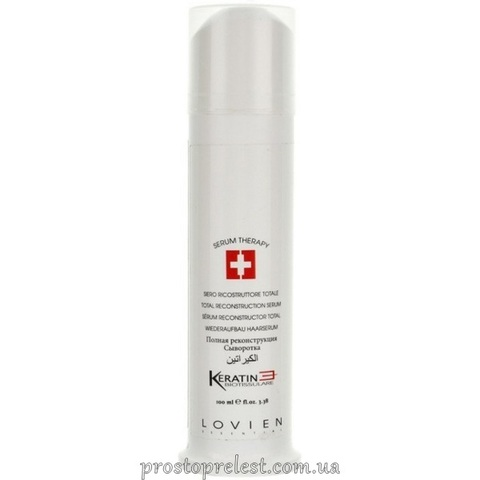 Lovien Essential Keratin 3 Serum Therapy – Сыворотка с восстанавливающими полимерами