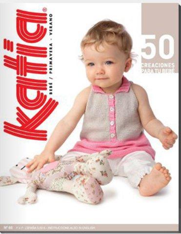 Журнал Katia BABY №60