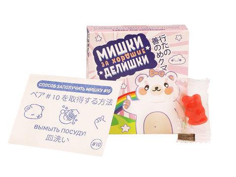 Мармелад жевательный Мишки за хорошие делишки (девочки)