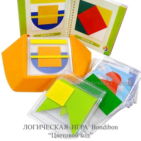 ЛОГИЧЕСКАЯ ИГРА Bondibon «Цветовой код»