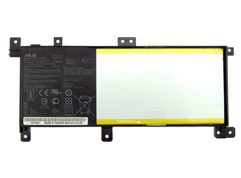 Аккумулятор для Asus X556 ORG(7.6V 5000MAH) PN C21N1509
