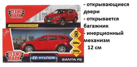 Машина мет. SANTAFE-RD HYUNDAI SANTAFE технопарк