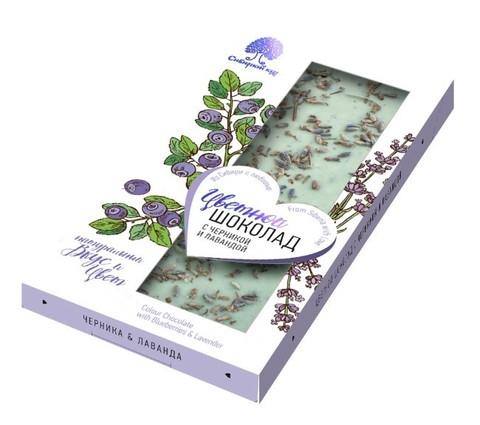 Шоколад цветной с черникой и лавандой / 100 г
