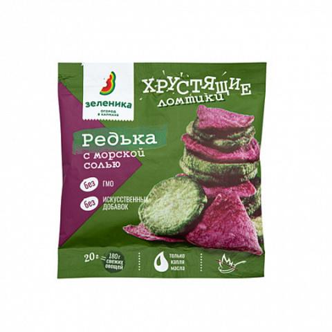 Зеленика Овощные ломтики из редьки с морской солью 20 г