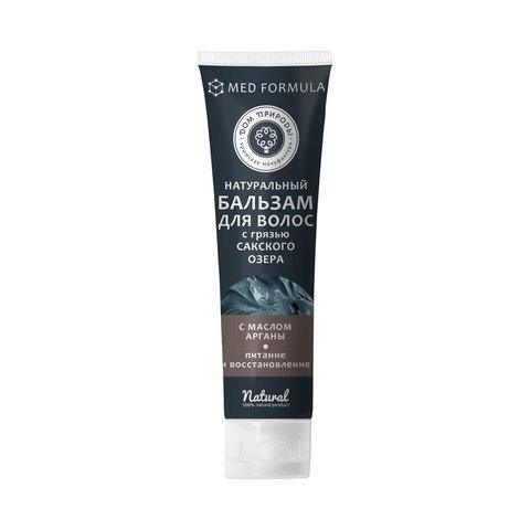 Бальзам «Питание и восстановление волос» с маслом Арганы™Дом Природы