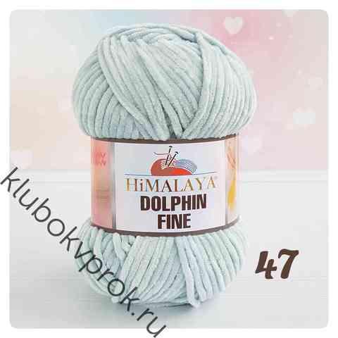 HIMALAYA DOLPHIN FINE 80525(47), Шалфей