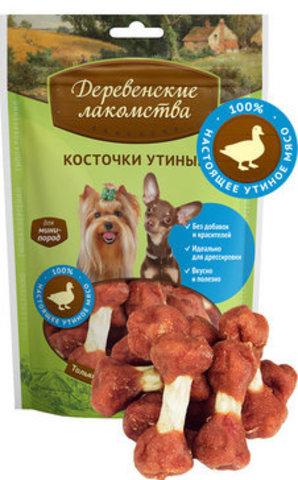 Лакомство для собак мини-пород: косточки утиные 55г.