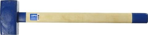 СИБИН 8 кг кувалда с деревянной удлинённой рукояткой