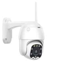 Камера видеонаблюдения поворотная IP Wi-fi XMEye-500WL2