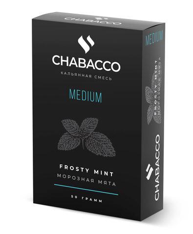 Chabacco Frosty Mint (Морозная Мята) Medium 50г