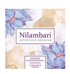 Nilambari шоколад белый с чаем матча и мятой 65 г