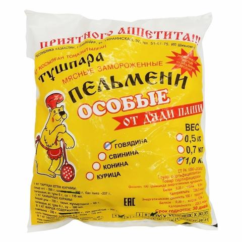 Пельмени ОСОБЫЕ Говядина 1 кг Дядя Паша КАЗАХСТАН