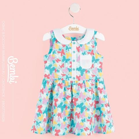 ПЛ173 Платье для девочки