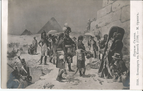 Бонапарт в Египте (1798) - М. Оранж